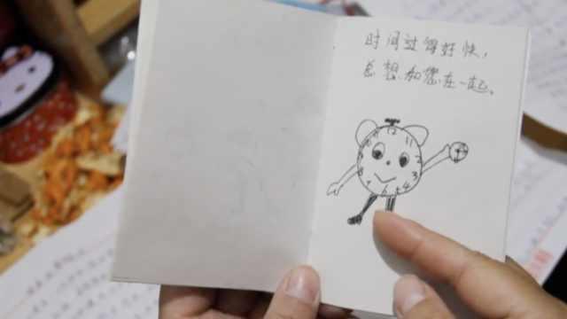 妈妈太忙!女儿把思念画进了笔记本