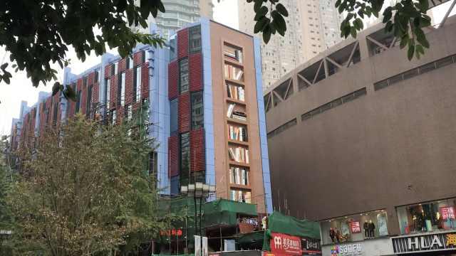 早安,重庆 这是重庆最有文化的大楼