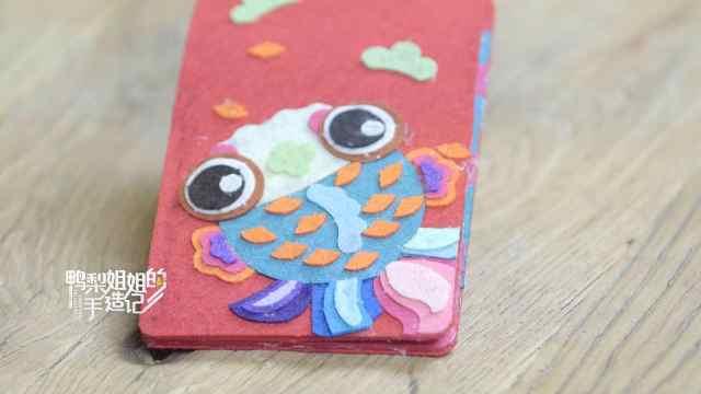 创意卡包,最具价值的礼物