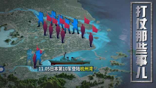 为何抗战中,上海该守但必然守不住?
