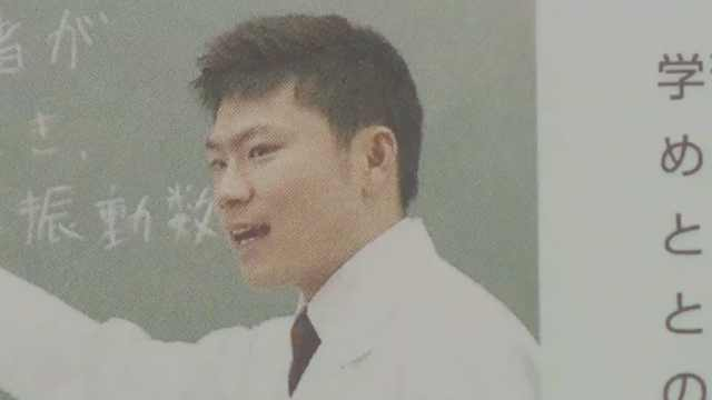 日本足坛曝丑闻,教练疑性侵女学生