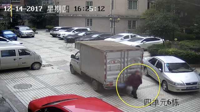 货车倒车撞倒老太,车上2人全然不知