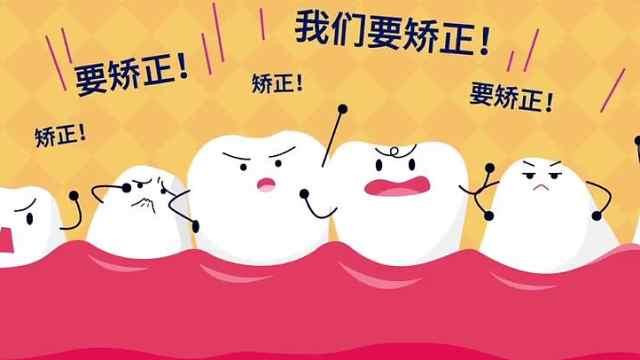 过了三十嫌牙丑,还有机会整牙吗?
