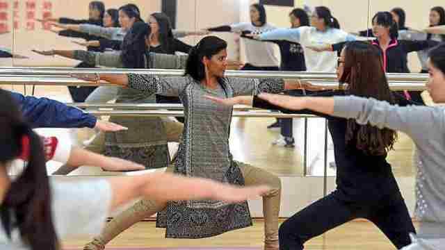 直播:高校新专业,练瑜伽有硕士学位