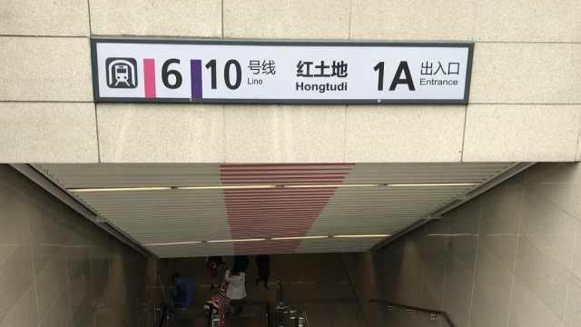 31层楼高!重庆惊现全国最深地铁站