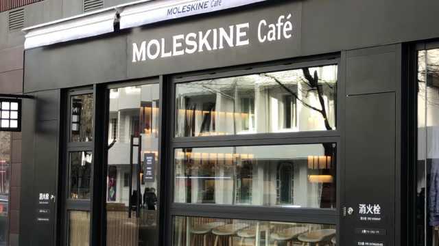 什么?笔记本品牌也有咖啡店?