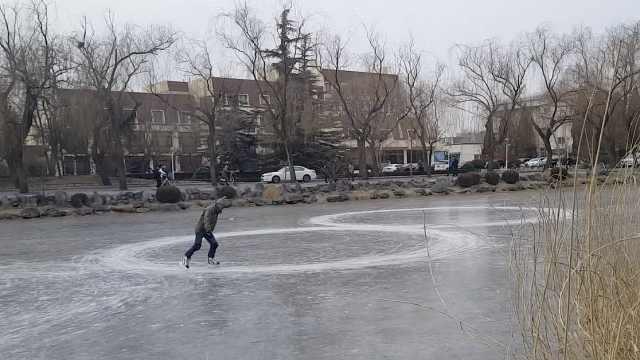 77岁老炮无视禁令,清华荷塘内溜冰