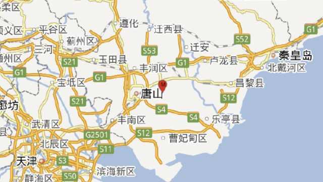 唐山24小时发生2次地震,最高2.8级