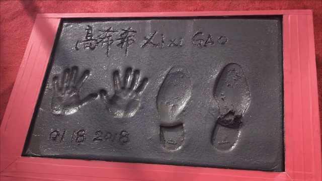 中国导演高希希留印好莱坞星光大道