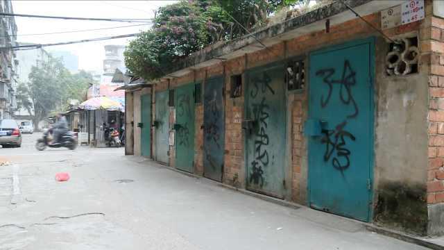 一人欠债邻居遭殃,全小区被泼油漆