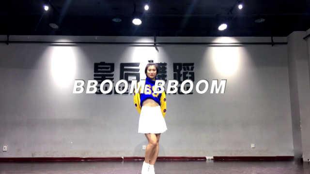 清新美女翻跳《bboom bboom》