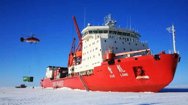 中国建立第五座南极科考站
