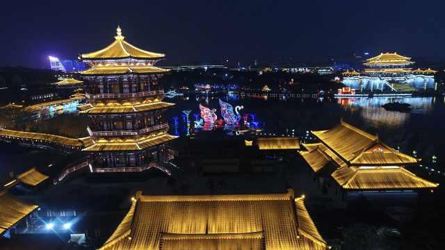 直播:妃子笑鱼龙舞,西安古城墙灯会