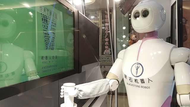 杭州现无人奶茶店,机器人当