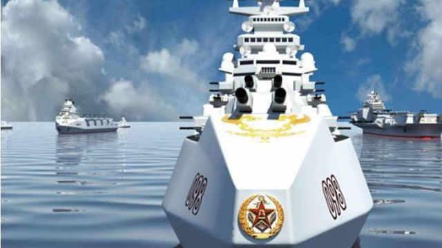 """中国""""全能舰""""战力超航母"""
