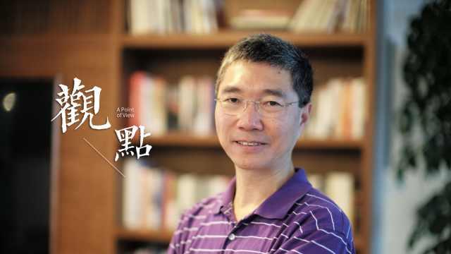 吴军博士:我所理解的好时代和好运