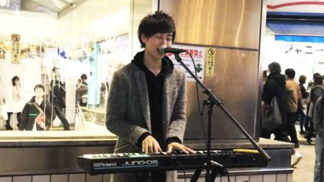日本帅哥街头唱《你的名字》插曲