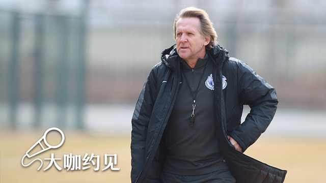王健林选的主帅:先完成进球小目标