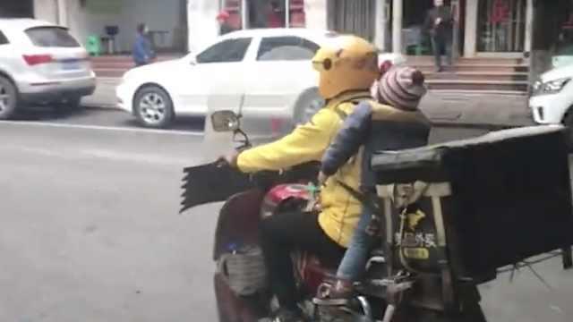 背娃送外卖小伙:急寻人帮带带孩子