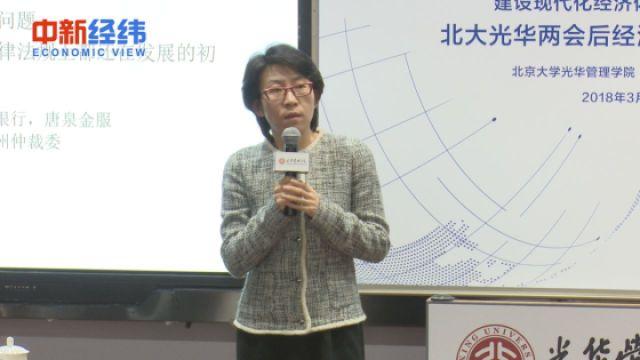 刘晓蕾:区块链仍处在发展初期