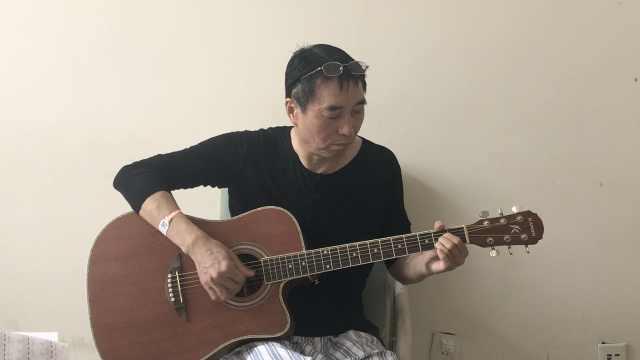 大叔带吉他住院,边唱边弹称能治病