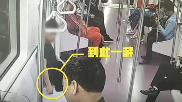 奇葩乘客地铁座椅上刻字:到此一游