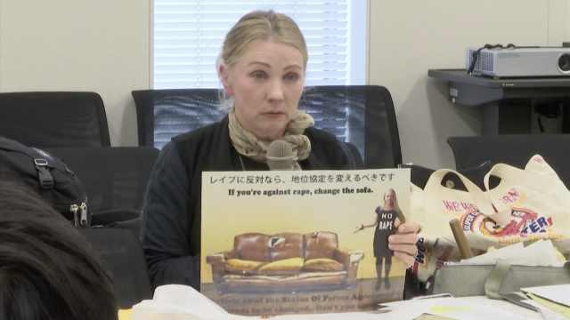 澳女性被美军强奸:请日本加强管理