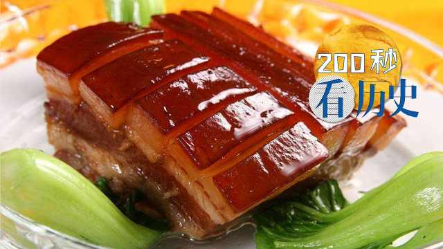 """猪肉是怎么成为古人""""肉食一哥""""的"""
