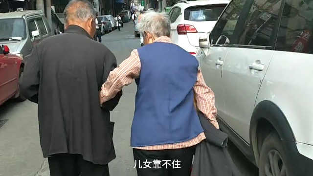 耄耋夫妇挽手散步:老了就要靠老伴
