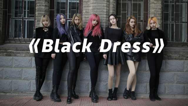 赵婧彤《Black Dress》性感翻跳