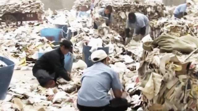中国禁洋垃圾后,日本垃圾堆成山