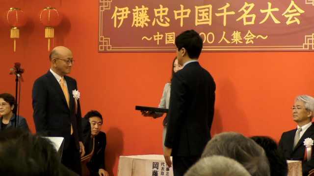 惊呆!会说汉语员工最多的日本公司