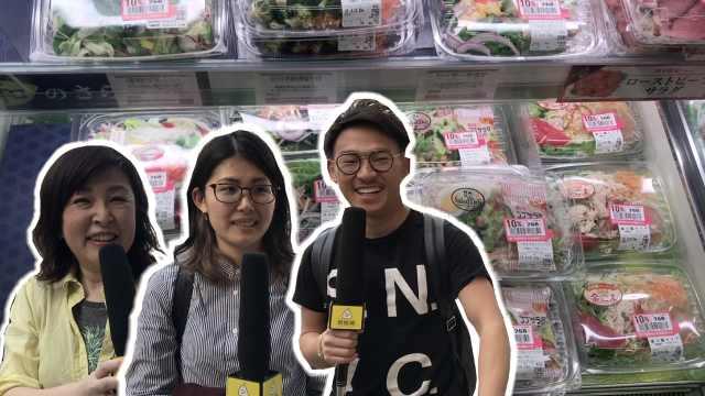 日本推APP,可注册领取快到期食物