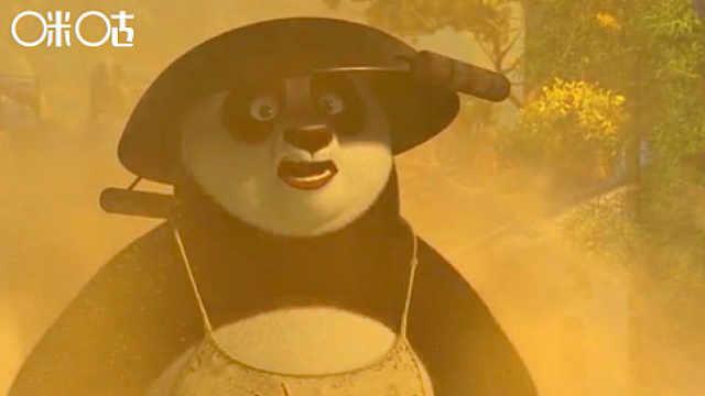 """熊猫惊第四集:我的""""Kungfu""""熊猫"""