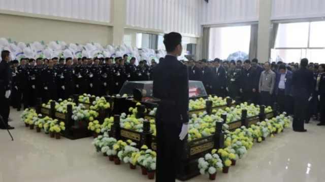 辅警缉捕途中殉职,300余人泪别英雄