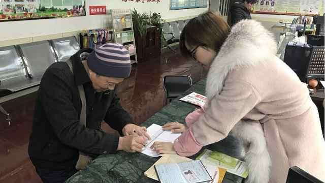 什么是个人税延型养老保险