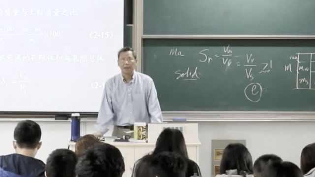 交大教授60岁离世,患癌仍坚守讲台