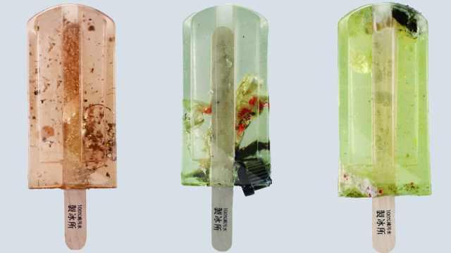 震撼创意!用100处污水制成冰棒