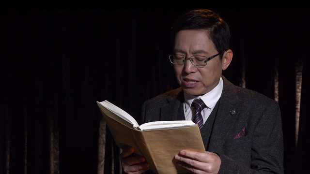 吕宁思·重读《共产党宣言》一