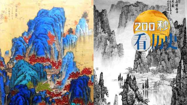 国画那么寡淡,难道中国人不懂颜色?