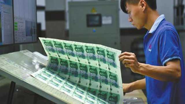 人民币是怎么流通到我们手里的?