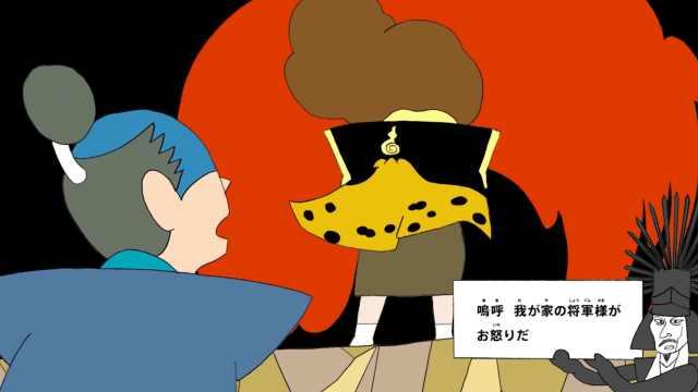 日本魔性神曲,唱老婆发飙时的老公