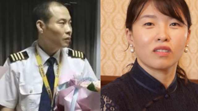川航机长妻子:我不觉得丈夫是英雄