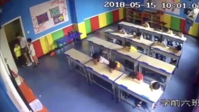 幼师体罚学生被开除,家长:老师没错