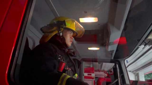 消防战士入伍12年,曾冲入火海救人