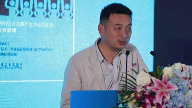 人口创新,中国崛起的机会与陷阱2