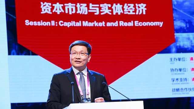 宜信唐宁:新经济呼唤新金融