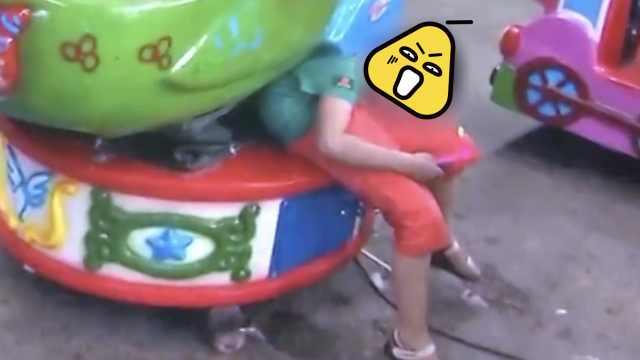5岁男童卡摇摇车休克,背都压弯了