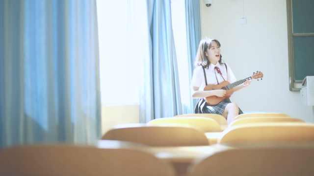 女生拍毕业MV:记录1460天校园生活