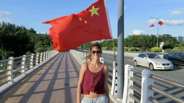 油管博主亲述中国印象:人民友好
